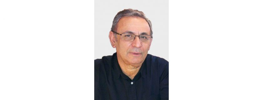 Condolences on the Passing of Dr. İnanç Ünel