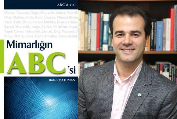 "Dr. Batuman's ""ABCs of Architecture"""