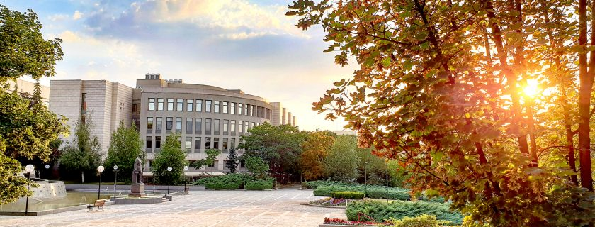 2020-2021 Fall Semester Teaching at Bilkent University