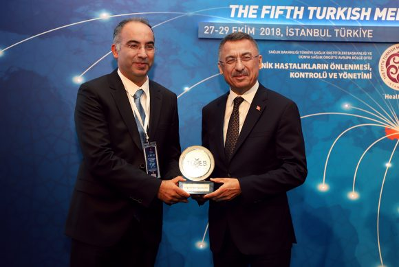 Aziz Sancar Incentive Award
