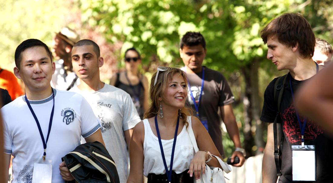 Discover Bilkent
