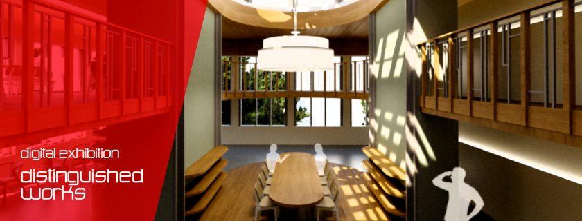 İç Mimarlık ve Çevre Tasarımı Bölümü Güz Yarıyılı Dijital Sergisi